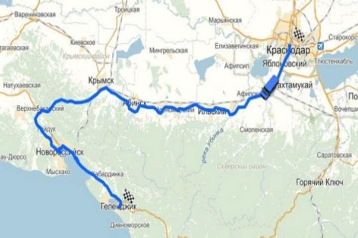 Путь города Геленджика
