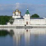 Дворец Костромы