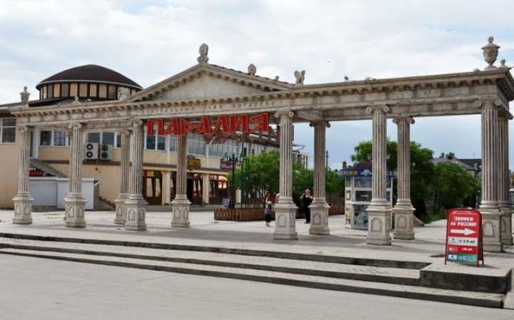 Витязево: фото поселка и пляжа. Новые видео и фото » Советуем, куда поехать отдыхать