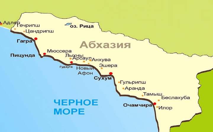 Дороги Абхазии