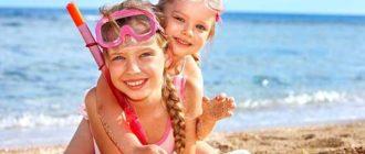 Отдых с детьми в Абхазии