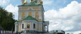 Церкви города Плес
