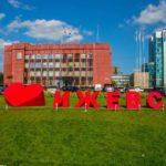 Площадь Ижевска