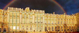Архитектурные достопримечательности Царского Села