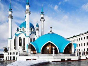 Синий дворец