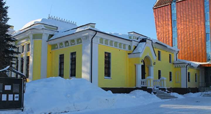 Музеи города Уфа