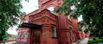 Вид Музея игрушек Сергиева Посада