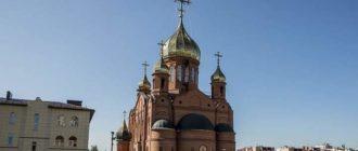 Храмы города Кемерово