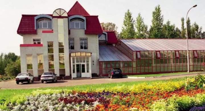 Сад города Уфа