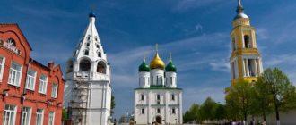 Церковь коломенская