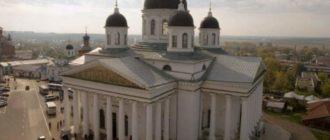 Старинный город Нижегородской области