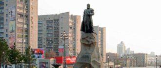 Памятники Хабаровска