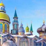Город с 1000-летней историей
