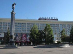 Предприятия в городе Красноярске