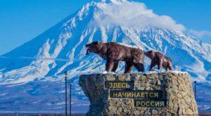 Петропавловск Камчатский – это Край земли