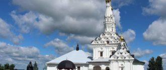 Храмы города Вязьма