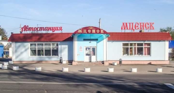 Путеводитель по Мценску