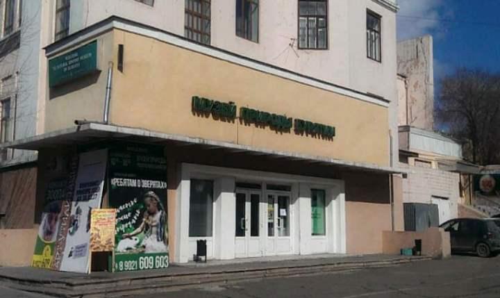 Здание музея в Улан уде