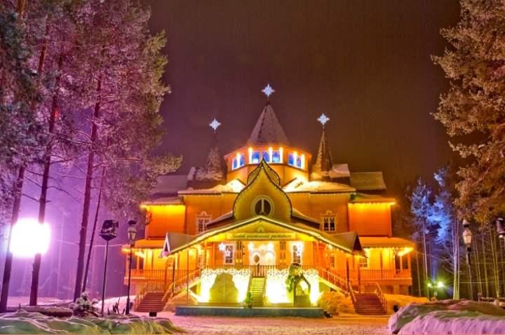 Резиденция д.Мороза