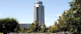 Набережные Челны – город в республике Татарстан