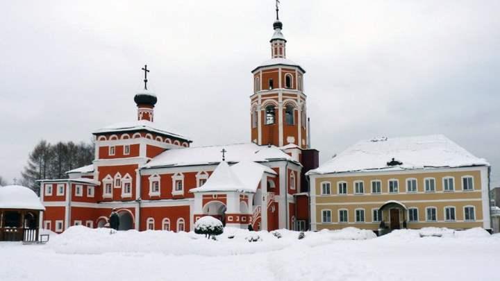 Имение города Вязьма