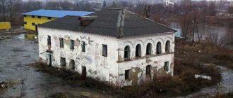 История основания города Мценск