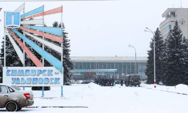 Где в Ульяновске можно отдохнуть? Что посмотреть в Ульяновске? Рекомендации туристам
