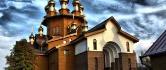 Белгород- пограничный город
