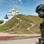 Дмитров – небольшой уютный город в Московской области