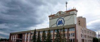 Магнитогорск принято неофициально называть металлургической столицей России