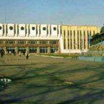 Площадь города Нижнего Тагила