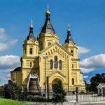 История Великого Новгорода