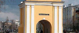 Омск – крупный сибирский город
