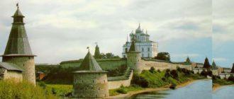 Красивые места Пскова