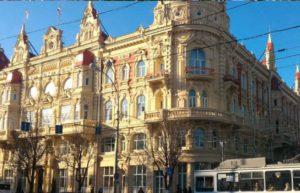 Архитектура города Ростова на Дону