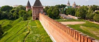 Город Смоленск расположен на берегах Днепра