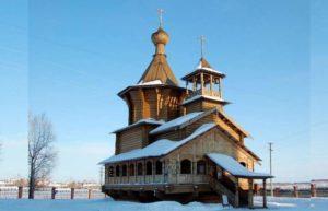 Красивые места города Сургут