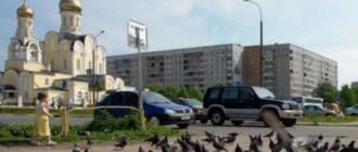 Наукоград – это город с очень высоким научно-техническим потенциалом