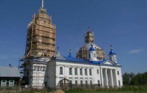 Красивые места города Соликамска
