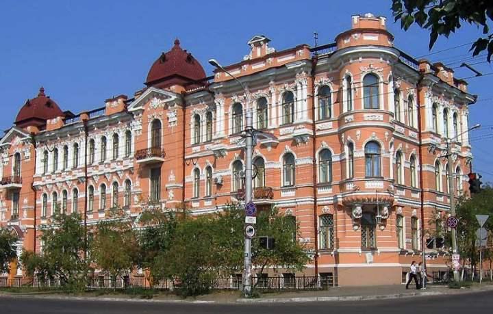 улица Ленина, дом 84