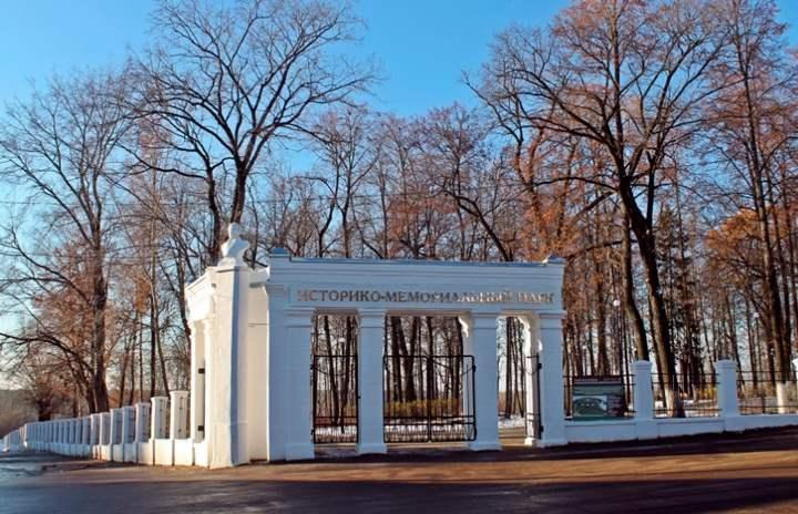 Парк города Коврова