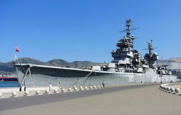 Военно – боевой крейсер ВМФ