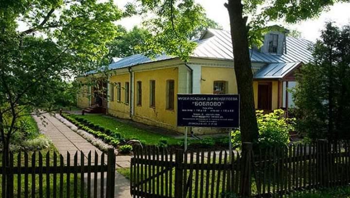 «Боблово» располагается в имении, которое приобрел ученый в средине 19 столетия