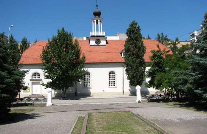 В музее находятся русский, татарский, калмыцкий, немецкий, украинский, белорусский национальные центры.