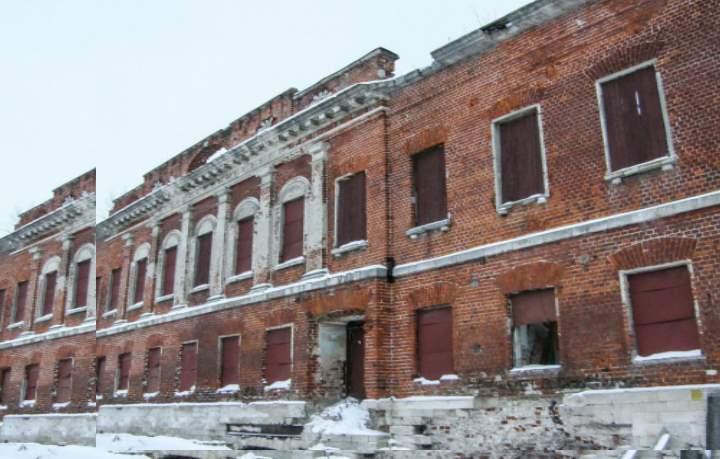 Кремль города Нижневартовск