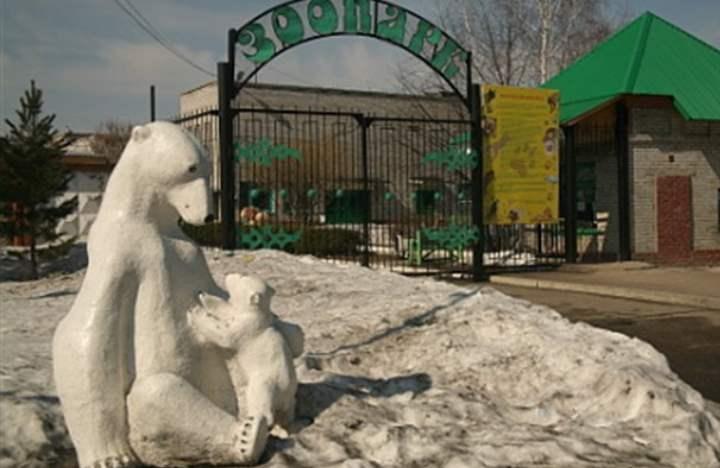 Зоопарк вырос из небольшого питомника, созданного в средине прошлого столетия.