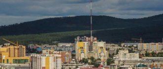 Современный город Чита вырос из острога