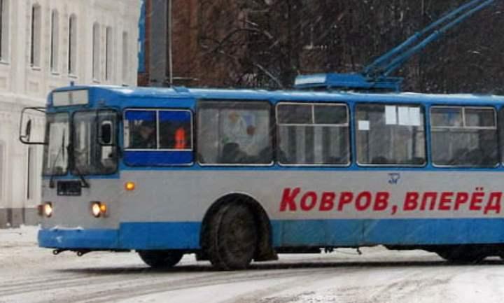 Самым популярным видом транспорта здесь считается троллейбус