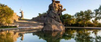 Волгоград – достопримечательности, фото, описание