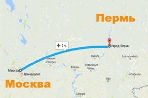 За счет достаточно удобного расположения города Пермь добраться до него можно практически из любой точки России тем или иным удобным способом – на самолете, поезде, автобусе, личном автомобиле и даже по воде.